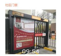门禁广告监测 社区门禁广告效果监测