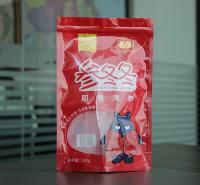 海参包装袋  厂家直销批发 支持定制 食品包装袋