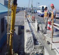 混凝土切割供应 批发 市场供应 静力拆除