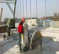 混凝土切割供应 批发 市场供应 无锡公司