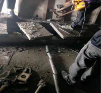 混凝土切割 桥墩切割 混凝土切割拆除 施工