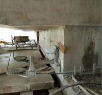 混凝土切割供应 批发 市场供应 无损静力