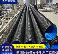 平顶山HDPE波纹管DN300的价格表规格河南埋地双壁波纹管市政管道性价比出众