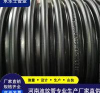 周口HDPE波纹管规格型号河南韧性好双壁波纹管市政管道推荐