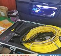 润创下水管道内窥镜 红外监控摄像机 超广角监控摄像机货号H1560
