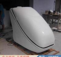 润创小型中药熏蒸机 熏蒸蒸汽机 药熏蒸机货号H1006