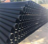 三门峡upvc塑料波纹管规格型号表价格 河南郑州pe双壁波纹管价格合理