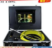 朵麦管道内窥镜 红外成像摄像机 球形监控摄像机货号H1560