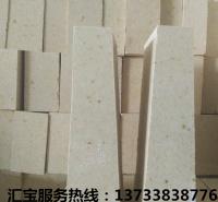 二级高铝砖   国标G4高铝砖  郑州高铝砖生产厂家