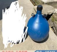 慧采叶轮式增氧机浮球 增氧机塑料浮球 喷涌式增氧机浮球货号H5227