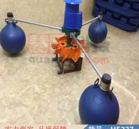 慧采叶轮式增氧机浮球 三相增氧机的浮球 喷涌增氧机浮球货号H5227