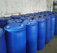 河南溶剂提取剂专用溶剂 工业级丙酮 价格优惠