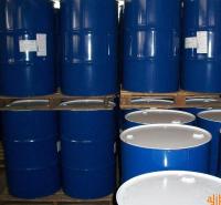 工业级丙酮溶剂 溶剂提取剂专用溶剂 量大从优