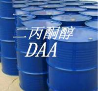 有机溶剂乙酰丙酮价格 工业级丙酮溶剂 欢迎来电