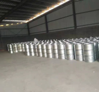 生产丙酮厂家 工业级丙酮溶剂 品质保障