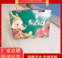 包装盒定制 礼品盒生产纸盒价格 精品包装纸盒 厂家直供 品质保证