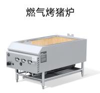 西安批发 燃气烤猪炉  厂家 设计