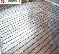 杭州嘉暖 别墅小区电地暖采暖批发 进口发热电缆 德国赫达 发热电缆 5511系类 品质保证 卧室