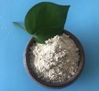 批发供应氧化镁脱硫粉 重质轻烧氧化镁 90脱硫粉