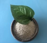 批发供应氧化镁 重质轻烧氧化镁粉末 65脱硫粉氧化镁