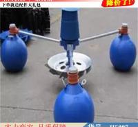 朵麦浮球式增氧机 单浮球增氧机 15kw增氧机浮球货号H5227