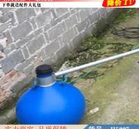 朵麦单浮球鱼塘增氧机 增氧机浮球套 喷涌增氧机浮球货号H5227