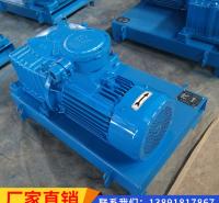 HJBF-15直连式泥浆搅拌器,传动轴距离缩短、传动效率高
