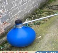 慧采浮球式增氧机 浮球鱼池增氧机 2kw增氧机浮球货号H5227
