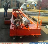 慧采小型沥青摊铺机 桥面摊铺机 混凝土摊铺机四滚轴式6米货号H2431