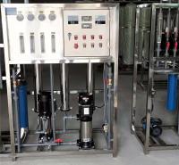 不锈钢纯净水设备生产商 锅炉用水处理设备厂家销售