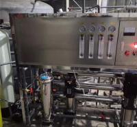 桶装纯净水设备生产商 锅炉用水处理设备出售