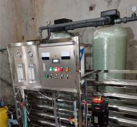 纯净水设备生产商 六吨纯净水设备出售