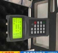 智冠管道超声波流量计 夹装式超声波流量计 手持超声波流量计货号H2214