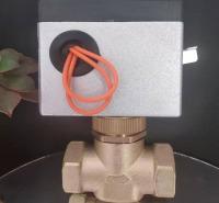 电动二通阀电磁阀6分蓝色中央空调风机盘管电动阀 VA7010可手动调节