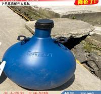 朵麦浮球增氧机 两个浮球增氧机 喷水式增氧机浮球货号H5227
