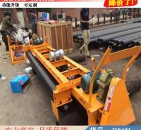 朵麦混凝土路面摊铺机 滚轴摊铺机 三轴摊铺机货号H2431