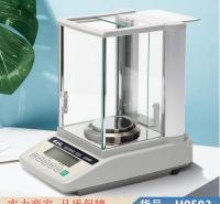 慧采电子分析天平 电子温度计 万分电子天平货号H0503