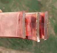 新能源风力发电工程防雷接地 镀铜扁铁 505 606铜覆钢扁钢 铜包钢扁钢厂家直供