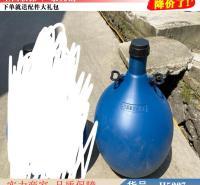 朵麦增氧机浮球盖 增氧机的浮球 增氧机浮球桶货号H5227