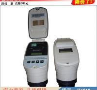 朵麦超声波物位仪 分体式超声波物位计 超声波声压计货号H1916