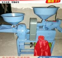 朵麦多功能组合碾米机 自动碾米机 谷子碾米机货号H3251
