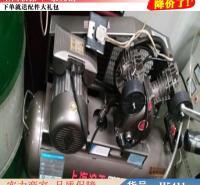 朵麦小型空压机 高压空压机 电磁空气泵货号H5411