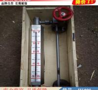 朵麦玻璃板液位计 钢带液位计 玻璃管式液位计货号H5236