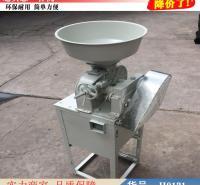 朵麦柴油碾米机 小型谷子脱壳碾米机 水稻砻谷机货号H0131