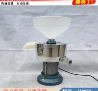 朵麦不锈钢磨浆机 大豆渣浆分离磨浆机 渣浆分离磨豆浆机货号H2676