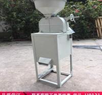 慧采胶辊砻谷机 家用脱皮碾米机 水稻砻谷机货号H0131
