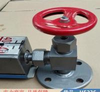 慧采磁性浮子液位计 水池液位计 磁浮翻板液位计货号H5236