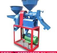 慧采多功能碾米机 多功能组合碾米机 组合碾米机货号H3251