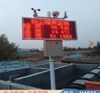 慧采射线法扬尘在线监测仪 噪声扬尘检测仪 PRZSYC扬尘监测仪货号H4824