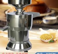 慧采红薯浆渣分离机 渣浆分离豆腐机 豆腐浆渣分离机货号H2676